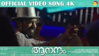 Rathivilaasam Video Song From Aanandam - Nivin Pauly
