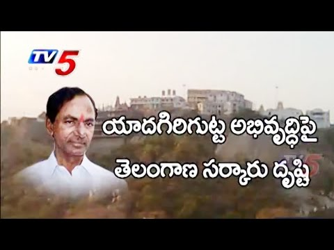 KCR vows to develop Yadagirigutta on lines of Vatican: TV5 News