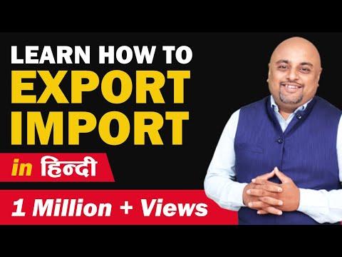 How to Learn Export Import by Exim Guru Dipak S. Manohar
