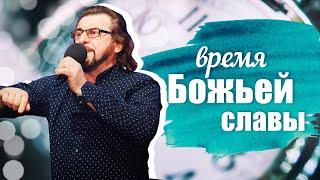 HG Online 29.03.2020 - Виталий Фалий -