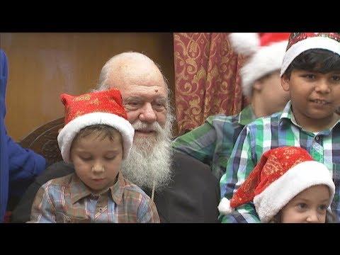 Χριστουγεννιάτικα τραγούδια και κάλαντα στον Αρχιεπίσκοπο Ιερώνυμο