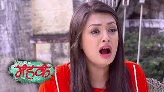 Video Zindagi Ki Mehek - 7th October 2017 | Upcoming Twist | Zee Tv Zindagi Ki Mehek Latest News 2017 MP3, 3GP, MP4, WEBM, AVI, FLV Oktober 2017