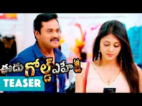 Eedu Gold Ehe Official Teaser - Sunil, Sushma Raj and Richa Panai || Veeru Potla