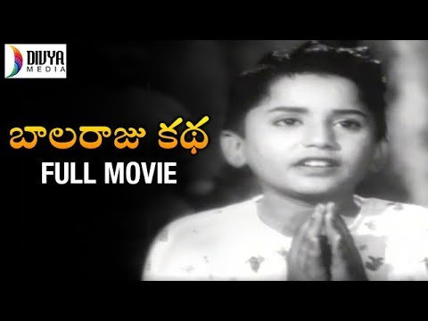 Video Balaraju Katha Telugu Full Movie | Master Prabhakar | Allu Ramalingaiah | Suryakantham | Divya Media download in MP3, 3GP, MP4, WEBM, AVI, FLV January 2017