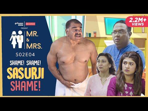 MR & MRS. S02 | E04 Sasurji Shame Shame! ft. Nidhi Bisht, Biswapati Sarkar, Sharat Saxena