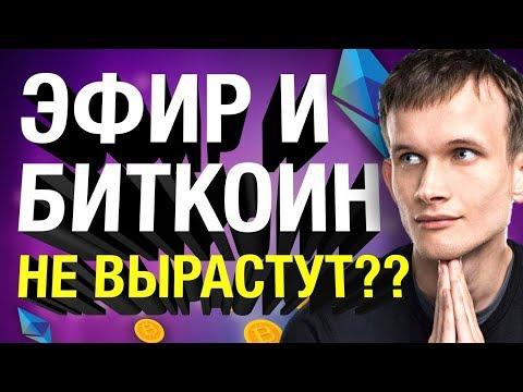 Киты опять не дают вырасти крипте | Прогноз роста курса - DomaVideo.Ru