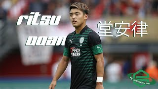 Video Ritsu Doan ● FC Groningen ● 2017-2018 ● 堂安律 ● MP3, 3GP, MP4, WEBM, AVI, FLV Desember 2018