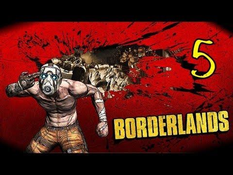 Поиграем Borderlands (co-op) # 5 [На колесах]