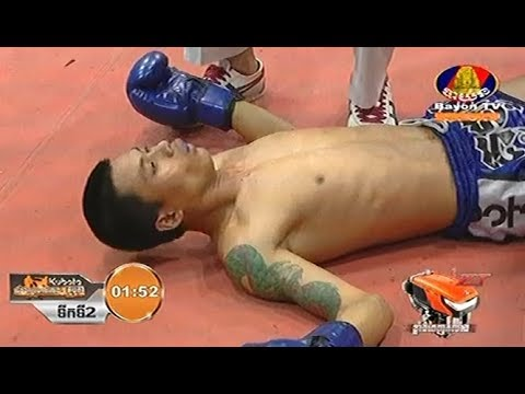 Lorn Kimleang vs Doeun Phat, Khmer Boxing Bayon 23 Feb 2018