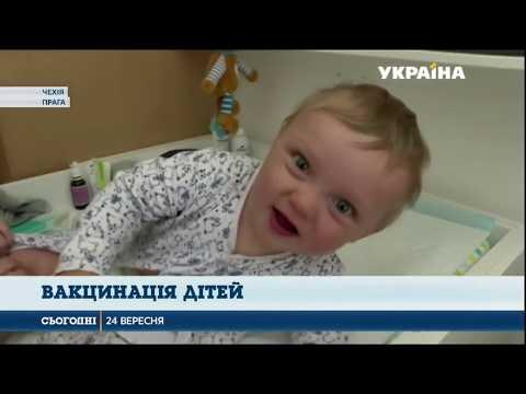 До чого може призвести відмова вакцинувати дитину в Чехії