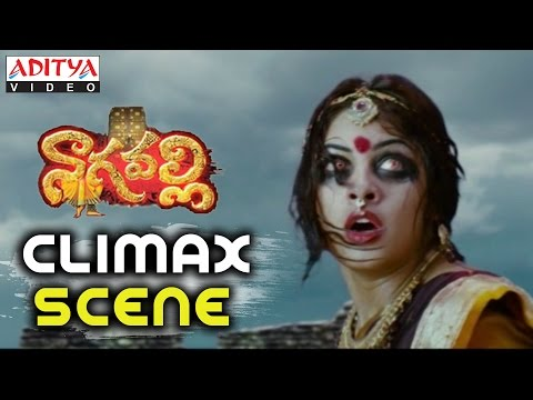 Video Nagavalli Movie Climax Scene - Venkatesh,Anushka download in MP3, 3GP, MP4, WEBM, AVI, FLV January 2017