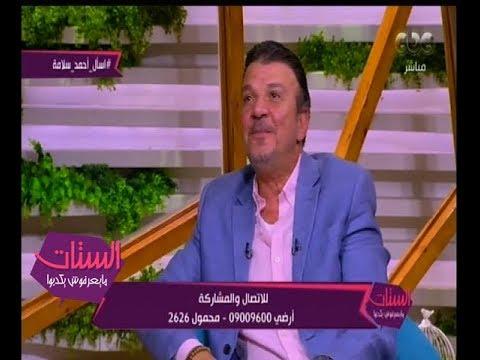 أحمد سلامة: أكتب مسلسلين لرمضان المقبل