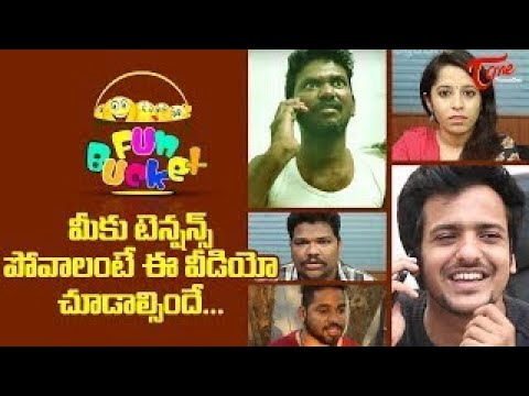 BEST OF FUN BUCKET | Funny Compilation Vol #82 | Back to Back Comedy Punches | TeluguOne