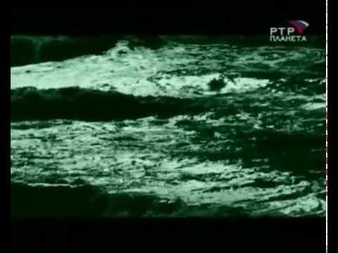 Тайна трех океанов. В погоне за призраком (видео)