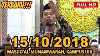 Video Ceramah Terbaru Ustadz Abdul Somad Lc, MA - Masjid Al-Munawwarah, Kampus UIR MP3, 3GP, MP4, WEBM, AVI, FLV Oktober 2018