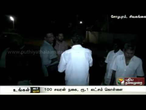 100-sovereigns-1-lakh-looted-from-Cholapuram-Panchayat-Presidents-house
