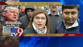 Racial attack on Indians spreads fear in the US - TV9