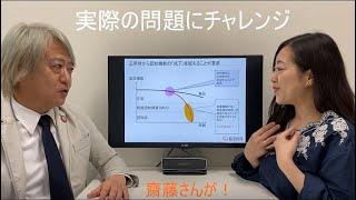 脳検TV第8回
