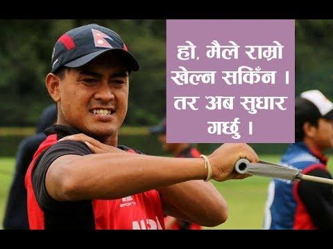 (gyanendra malla interview - Duration: 35 minutes.)