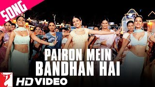 Pairon Mein Bandhan Hai - Song | Mohabbatein | Amitabh Bachchan | Shah Rukh Khan | Aishwarya Rai