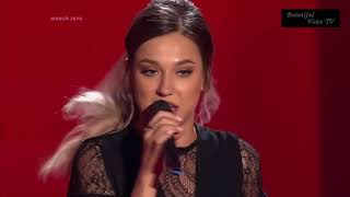 Download Lagu Anna. 'Рево­люция'. The Voice Russia 2017. Mp3