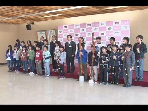 表敬訪問「全日本リコーダーコンテスト出場:川西小学校」 平成26年3月4日