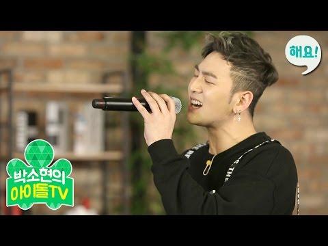 [Heyo idol TV] NU'EST(뉴이스트) - 'Face' Live [박소현의 아이돌TV] 20160216 (видео)