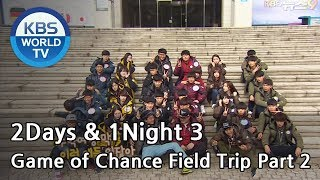Nonton 2 Days & 1 Night : Season 3 - Game of Chance Field Trip Part 2 (2014.11.30) Film Subtitle Indonesia Streaming Movie Download