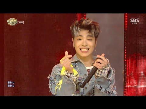 iKON - 'BLING BLING' 0611 SBS Inkigayo