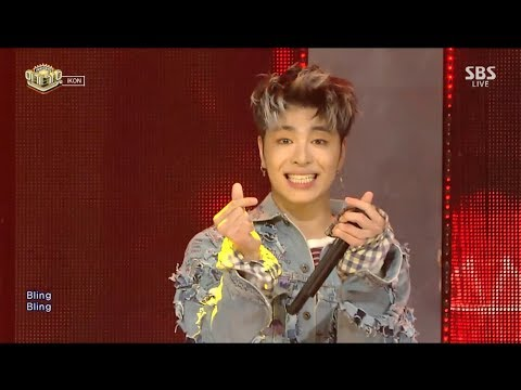 Video iKON - 'BLING BLING' 0611 SBS Inkigayo download in MP3, 3GP, MP4, WEBM, AVI, FLV January 2017