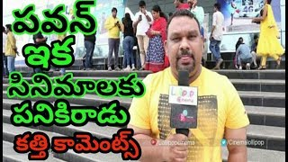 Video Kathi mahesh shocking comments on power star MP3, 3GP, MP4, WEBM, AVI, FLV April 2018
