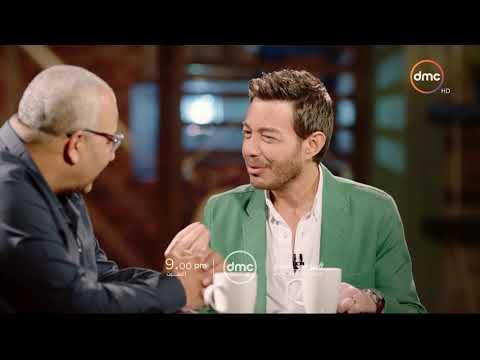 أحمد زاهر يمثل مع بيومي فؤاد لأول مرة السبت