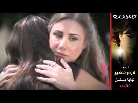 &lt;a href=&quot;/en/star-academy/listen-nesma-mahgoubs-lazem-tetghayar-ruby-20346&quot; title=&quot;&quot;&gt;Listen To Nesma Mahgoub&amp;#039;s &amp;quot;Lazem Tetghayar&amp;quot; From &amp;quot;Rouby&amp;quot;&lt;/a&gt;