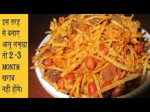 Best and easy cooking recipes from hujoors kitchen sep forumfinder Image collections