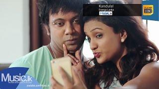 Kandulal - Eranga Lanka