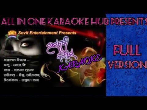 Video Rasabati Bilasa  karaoke Full Version || Allin1Karaoke Hub || pbinayaka4u download in MP3, 3GP, MP4, WEBM, AVI, FLV January 2017