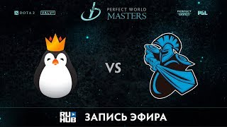 Kniguin vs NewBee, Perfect World Minor, game 1 [Adekvat, DeadAngel]