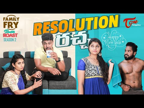 FAMILY FRY Season 2 | Double Roast Epi #4 | by Hara Srinivas | TeluguOne