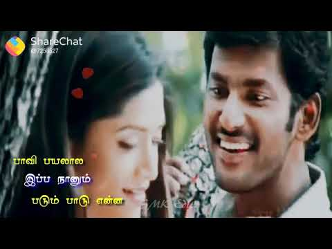 Video Sithiraiyil enna varum veyil || love status || beautiful lyrics download in MP3, 3GP, MP4, WEBM, AVI, FLV January 2017