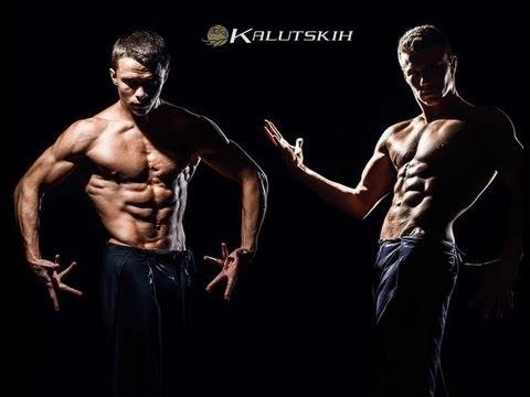 Реверанс упражнение на развитие ягодичных мышц