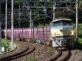 (HD) JR貨物直流電気機関車 EF66更新機牽引の貨物列車(ロクロクがいっぱい)
