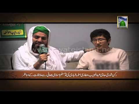 dawateislami - This Video is extracted from one of the famous silsila of Madani Channel. The Viewers can watch Madani Channel streaming on Internet to visit this Link i.e. ...