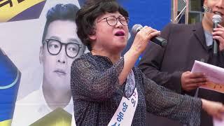 365일 FUN&PAN_추석맞이 미니노래자랑 참가자모음 1탄