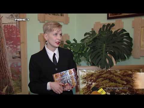 Бурштинова столиця: у Рівному презентували книгу про бурштинокопачів [ВІДЕО]