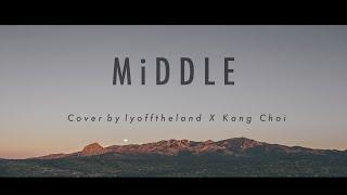 DJ Snake ft. Bipolar Sunshine - Middle (lyofftheland X Kang Choi cover) [Lyric Video]