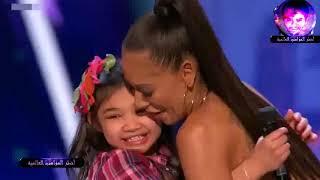 Video الطفلة التي ابكت لجنت التحكيم والجمهور بصوتها الرائع لا يفوتك MP3, 3GP, MP4, WEBM, AVI, FLV Januari 2019