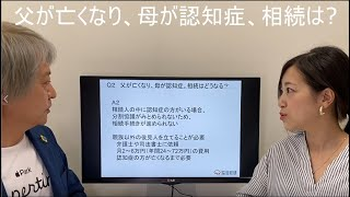 脳検TV第13回