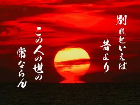 忍んで篠笛「惜別の歌」(〝Sekibetsu-no-Uta〟with a bamboo frute).wmv
