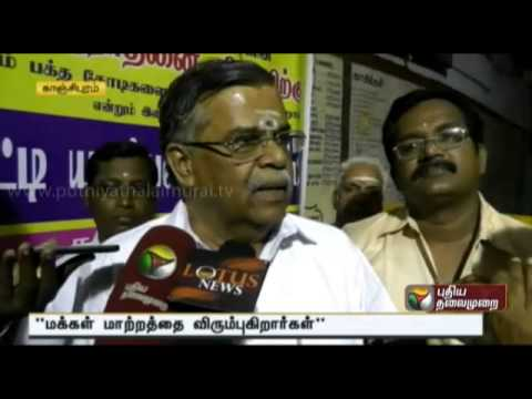 BJP would oppose the Methane Project   L  Ganesan