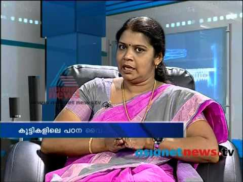 Doctor Live 23rd May 2014 Part 2| learning disability in children's ഡോക്ടര്‍ ലൈവ്